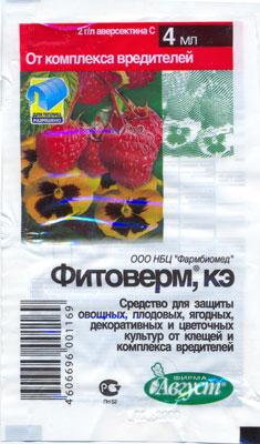 Фитоверм Кэ Инструкция По Применению Для Огурцов - фото 7